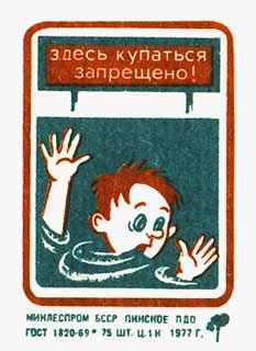 http://www.gimsyaroslavl.narod.ru/images/spichki/15w.jpg