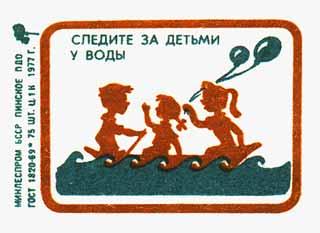http://www.gimsyaroslavl.narod.ru/images/spichki/3w.jpg