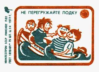 http://www.gimsyaroslavl.narod.ru/images/spichki/4w.jpg