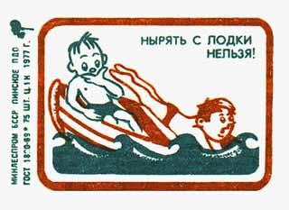 http://www.gimsyaroslavl.narod.ru/images/spichki/5w.jpg