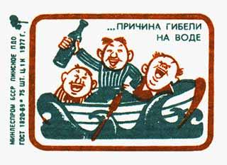 http://www.gimsyaroslavl.narod.ru/images/spichki/6w.jpg